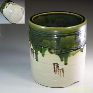 織部手焙り火鉢W6087