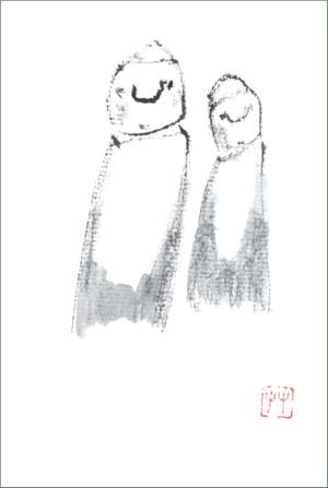 葉書「半夏二風羅」筆:半夏生