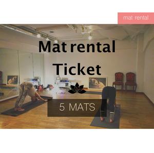 マットレンタルチケット|4回分
