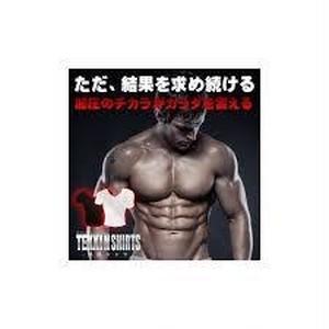 【大人気!】メンズ機能性インナー 鉄筋Tシャツ
