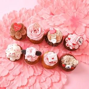 バレンタイン限定カップケーキ8個セット