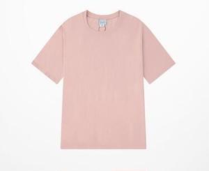 5枚セットメンズシンプル半袖Tシャツ。カラー豊富スポーツコーデにもおすすめ