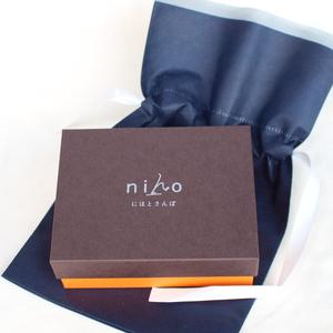 - niho - 小銭が取り出しやすい財布専用 ギフトラッピング