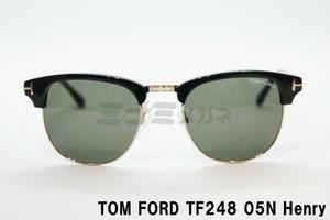 TOM FORD(トムフォード) TF248 52A Henry 映画「007 Spectre(スペクター)」ジェームズ・ボンド役ダニエル・クレイグ着用】