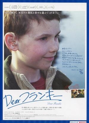 (1) Dear フランキー