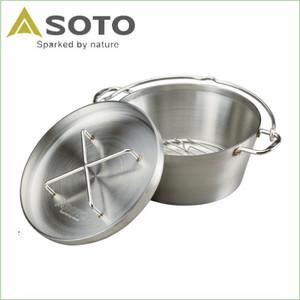 ソト ST908-8インチ ステンレスダッチオーブン SOTO キャンプ用品 ダッジオーブン