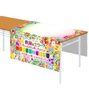 数秘&カラーイベント・セッション用テーブルクロス