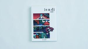 『sad』台本 (文庫)