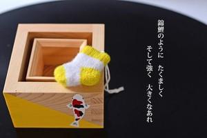 【出産祝い枡セット】ミニ桜枡付きでお疲れさまママ&はじめましてベイビーを祝う