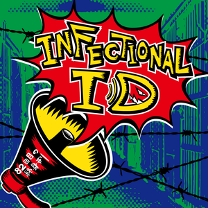【82刑】2nd シングル『INFECTIONAL ID』