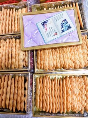 フェアリーテイル缶入りヴィエノワ お菓子のミカタ