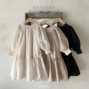 «sold out» monbebe lace rosa one-piece 3colors ローサワンピース