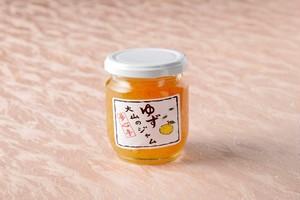 【無添加】大山の柚子ジャム200g