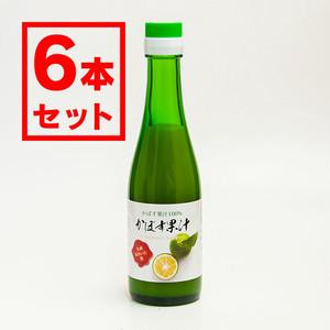無添加 かぼす果汁200ml 6本セット