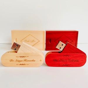 名入れ木製USBメモリ