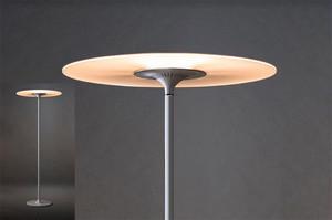 【在庫僅少・特価】フロアタイプLED照明 ギャラクシー フロア[880006]