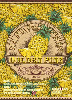 新作 GOLDEN PINE 30ml