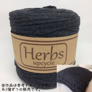 Herbs SOLID GRAY E-428
