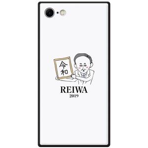 iPhoneケース ガラス NEMO(令和01 ホワイト)