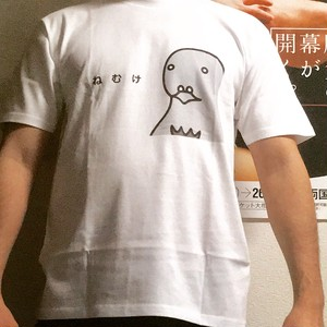 ねむけTシャツ