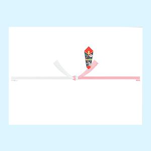 【紅白結び切り(10本)】祝い熨斗・包装・紙袋 贈答セット