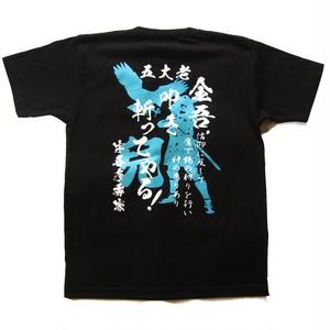宇喜多秀家Tシャツ(XS~XL)