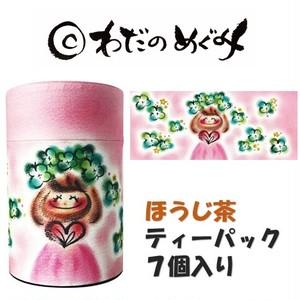 【わだのめぐみコラボデザイン】美艶茶 幸せの四つ葉【ほうじ茶ティーパック】