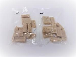 【わけあり・送料込み・メール便】玄米はしっこコロコロ餅 100g×2 玄米餅・玄米もち