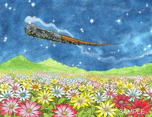 松本零士『思い出の星』版画