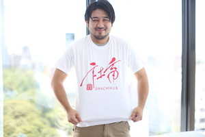 社畜Tシャツ【白×ピンク】