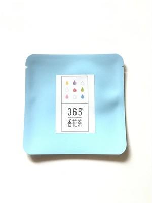365@香花茶【春青】