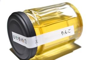 青森りんご蜜140g(瓶)