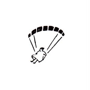 パラグライダー (イ) Paragliding