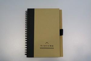 ノート 黒 B6サイズ