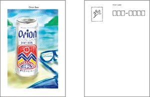 Orion Beer ポストカード