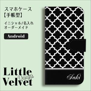 モロッカン柄*お名前ロゴ入り 手帳型Androidスマホケース [PC705BKWTa] ブラック