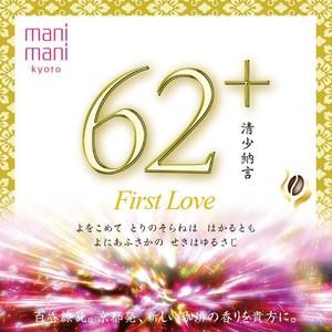 First Love 62+ /170g