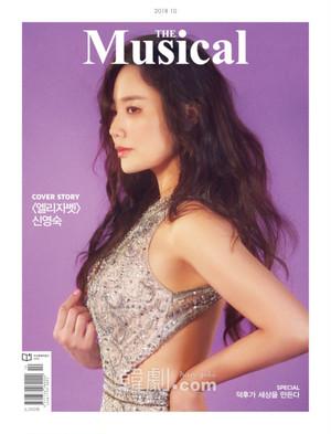 【普通郵便・翻訳無】韓国雑誌「ザ・ミュージカル」10月号