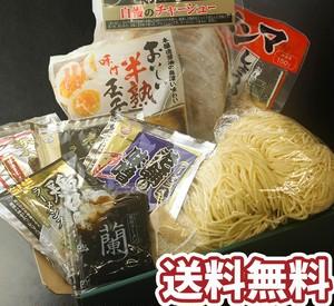 伊府麺ラーメンセット(5食入り/生麺/スープ・メンマ・味玉・チャーシュー付)<5種類ラーメスープ> (お歳暮 ご挨拶 贈り物 ギフト グルメ)