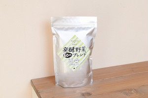 発酵野菜50種ブレンド 500g