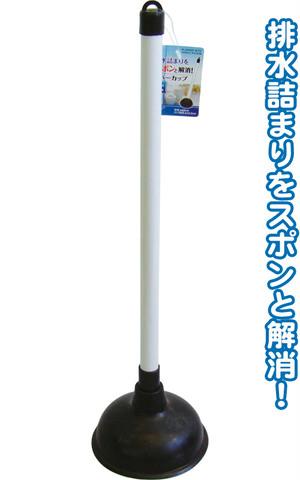 【まとめ買い=12個単位】でご注文下さい!(43-220)排水詰まりをスポンと解消!ラバーカップ φ14.5cm
