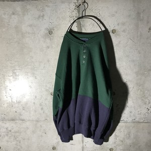 [used]two pattern switching sweat