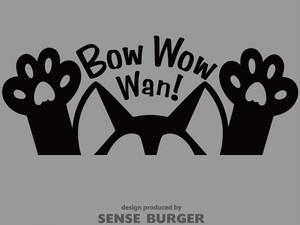 イヌ 犬 鳴き声 dog bow wow wan! ステッカー かわいい ワン くっつく 肉球 シール 車に貼れる ドッグ 犬乗ってます黒 ブラック 【sti04711blk】