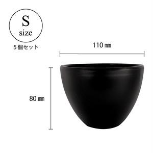 【5個セット】プラスチック鉢 B1 Black Sサイズ