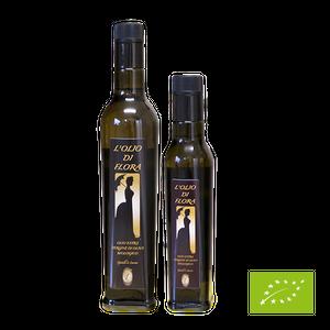 オリーブオイル EU有機認証取得 BIO Olive oil エキストラバージンオリーブオイル(250mlボトル) イタリアモリーゼ産 コールドプレス製法 ジェンティーレ・ディ・ラリーノ 無添加 無漂白