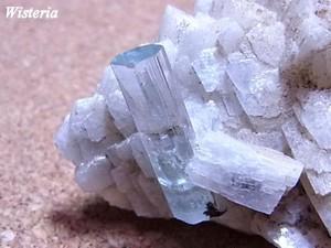 アクアマリン 原石