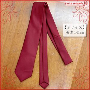 ●無地ネクタイ単品(織り生地) 色:エンジ サイズ:フリー