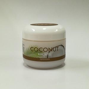 Maui Soap Company Bodycream Coconut