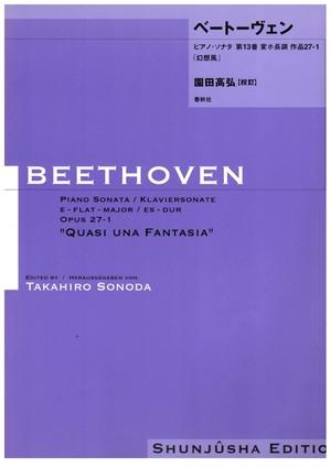 S035i13 Takahiro SONODA kouteiban beethoven・Piano・Sonate #13[Gensofu] op27-1(Piano solo/T. SONODA /Full Score)