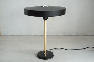 Louis Kalff Phillips Vintage lamp
